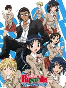 School Rumble Season 01, 02, 03 (+OVA)