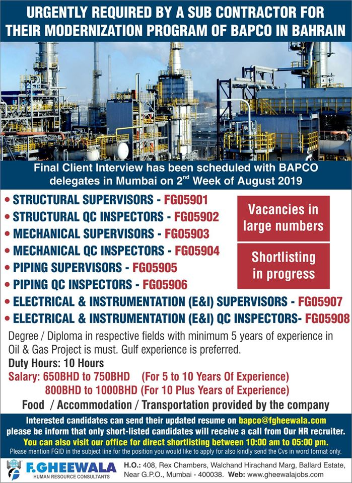 Modernization program of Bapco in Bahrain
