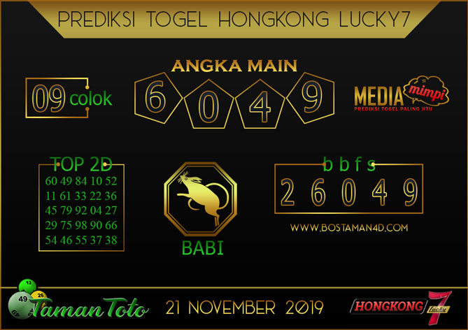 Prediksi Togel HONGKONG LUCKY 7 TAMAN TOTO 21 NOVEMBER 2019