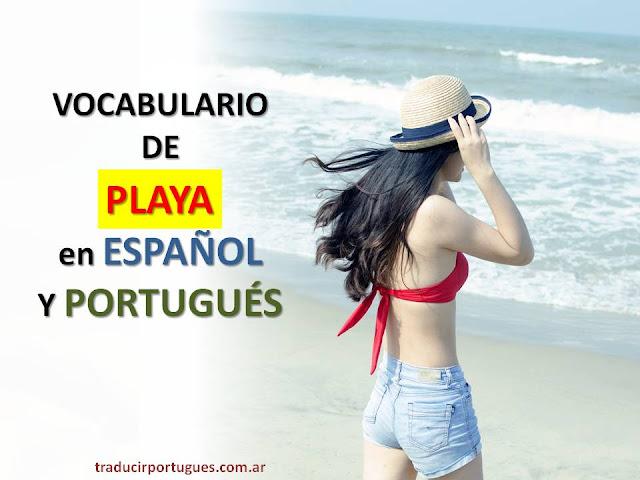 playas de brasil, praias do Brasil, vocabulario de portugués, clases de portugués, portugués onlin