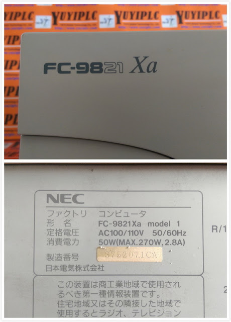 NEC FC-9821Xa MODEL 1 INDUSTRIAL COMPUTER