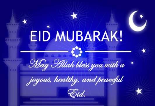 Happy Eid SMS 2018