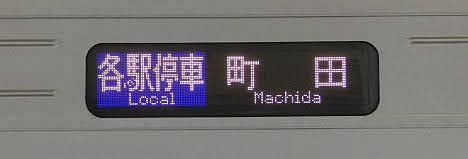 小田急電鉄 各駅停車 町田行き7 2000形