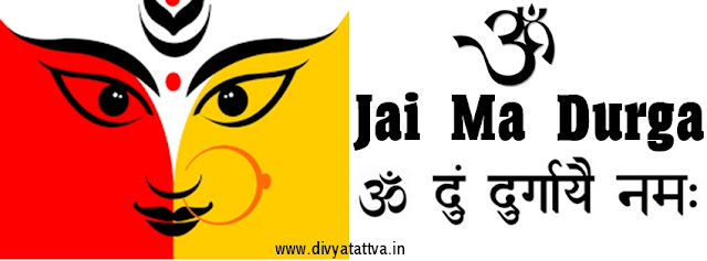 Tantra Goddess Durga Mantra, Pictures, Facebook Cover, wallpaper Timeline Backround