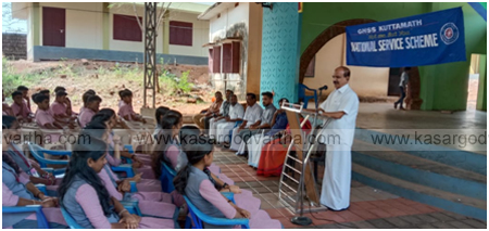 News, Kerala, NSS, Students,Inauguration, Free eye testing camp conducted