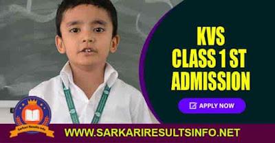 KVS Class 1 Admission Online Form 2021