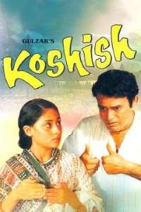 Download Koshish (1972) Hindi Movie 720p WEB-DL 1GB