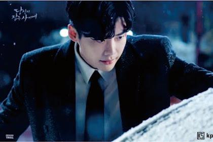 Lee Jong Suk Dan Penulis Park Hye Ryun Adalah 'Perfect Combo'?