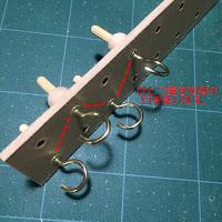 自作糸撚り器手順4本フック