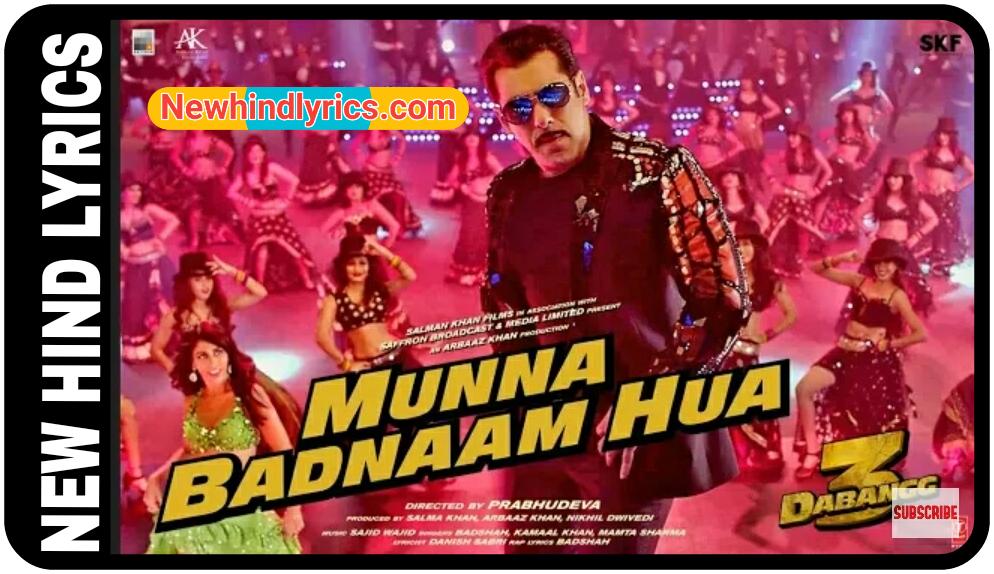 Munna Badnaam Hua Lyrics In Hindi