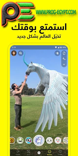 تحميل برنامج snapchat للاندرويد
