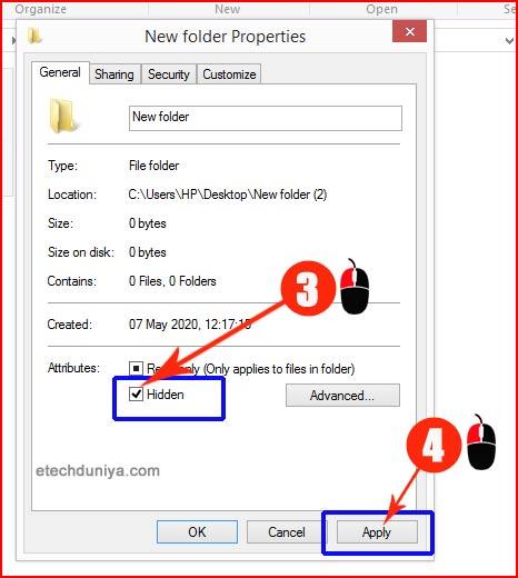 फोल्डर या कोई भी फाइल को हाईड कैसे करे ? ( How to hide a folder or any other file )