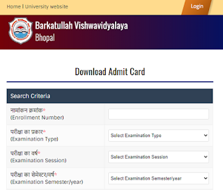 BUBhopal.mponline.gov.in admit card download page