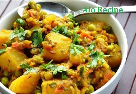 How to make Bhapaa Aloo Recipe