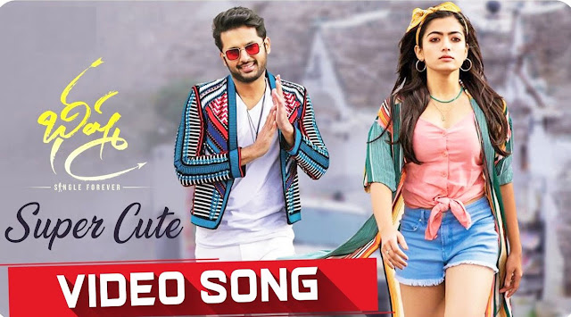 Super Cute Song Lyrics Telugu