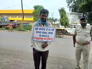 जिले में कोरोना भगाने की नई पहल, मैं बुरहानपुर का दुश्मन पहचानों अभियान