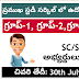Free Coaching for Various job's in Hyderabad
