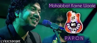 Mohabbat Karna Wale Lyrics