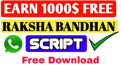 Raksha Bandhan Premium Wishing WhatsApp Viral Script For Blogger | Rakshabandhan Blogger Template