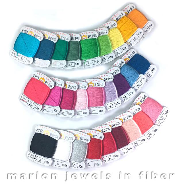 Temari Embroidery Silk - 2 Ply Silk from Japan