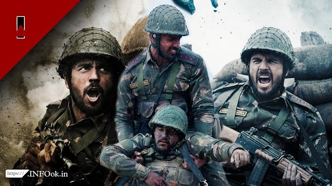 Shershaah Trailer Release: परदे पर फिर जिंदा होंगे कारगिल हीरो विक्रम बत्रा, आंखे नम करने वाला है ट्रेलर