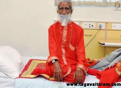 உணவு, தண்ணீர் அருந்தாமல் வாழ்ந்த அதிசய சாமியார்