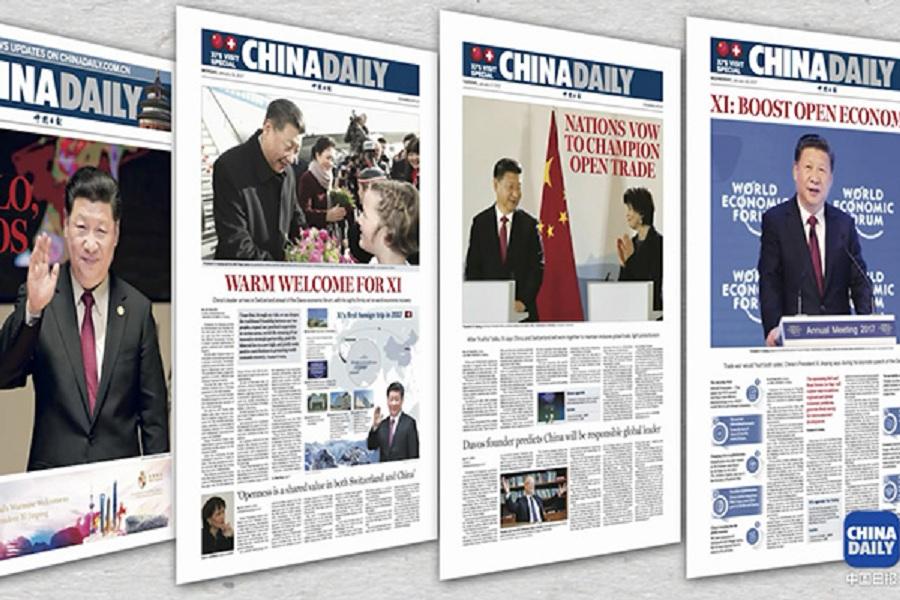 Portadas del China Daily, medio oficial del Partido Comunista Chino que circula en EEUU / CHINA DAILY