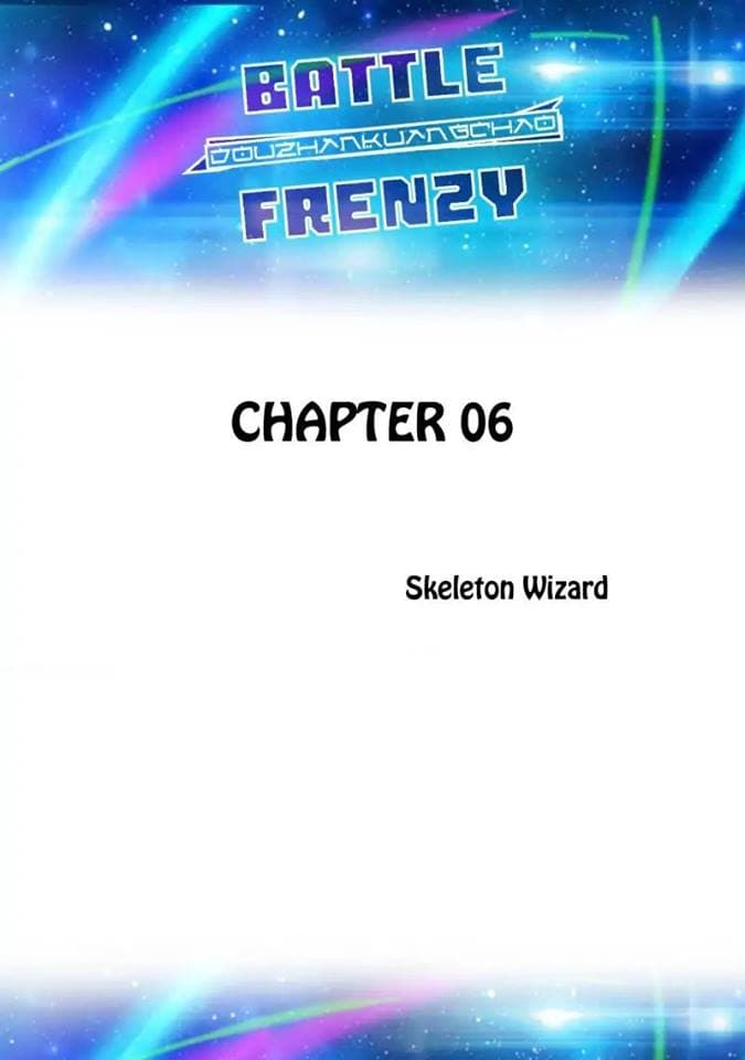 Battle Frenzy - หน้า 1