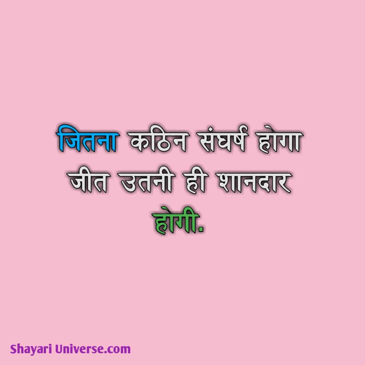 deep thoughts in hindi