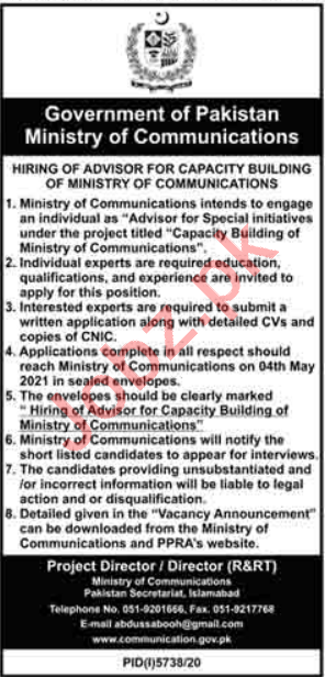 Ministry of Communications Jobs 2021 in Pakistan