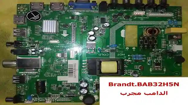 DUMP  Brandt_BAB32H5N