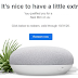 Free Google Nest Mini Smart Speaker