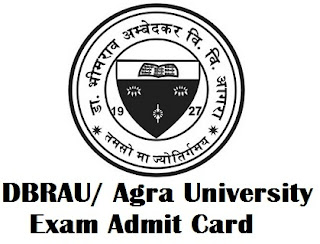 DBRAU Agra Admit Card 2017 Download Now