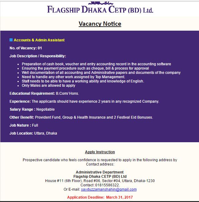 Flagship Dhaka CETP (BD) Ltd - Post Name Accounts  Admin Assistant