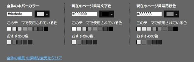 日本語の注釈文2
