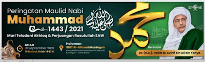 spanduk banner maulid nabi 2021 cdr gratis  - kanalmu