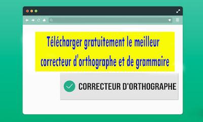 Télécharger gratuitement « Frenchy » correcteur d'orthographe et de grammaire