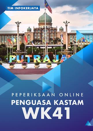 Soalan Peperiksaan Online Penguasa Kastam WK41