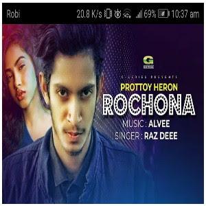 Rochona Lyrics (রচনা) Prottoy Heron   Raj Dee   Dj Alvee   BD Song 2020