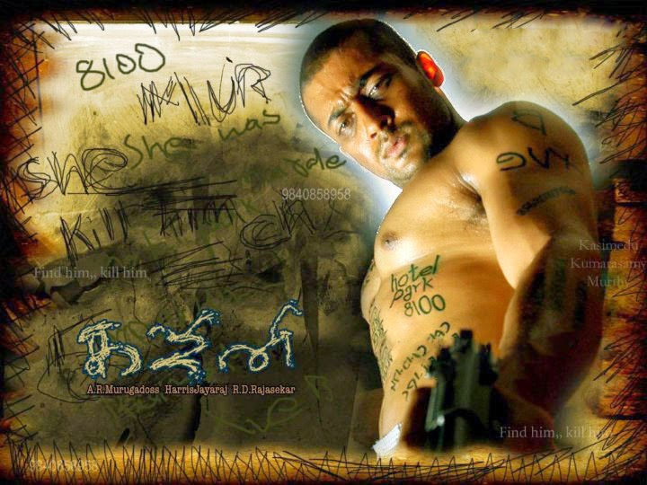 Ghajini Tamil Movie Firstlook Posters Wallpapers In Hd Actor Surya