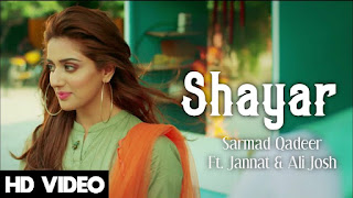 Shayar Lyrics By Sarmad Qadeer