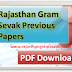 Rajasthan Gram Sevak Previous Papers - www.rsmssb.rajasthan.gov.in