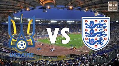 نتيجة المباراة منتخبي إنجلترا و أوكرانيا ( يورو 2020 ) ....