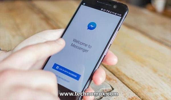 حذف رسائل الفيس بوك من الطرفين