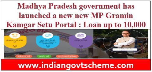 MP Gramin Kamgar Setu Portal