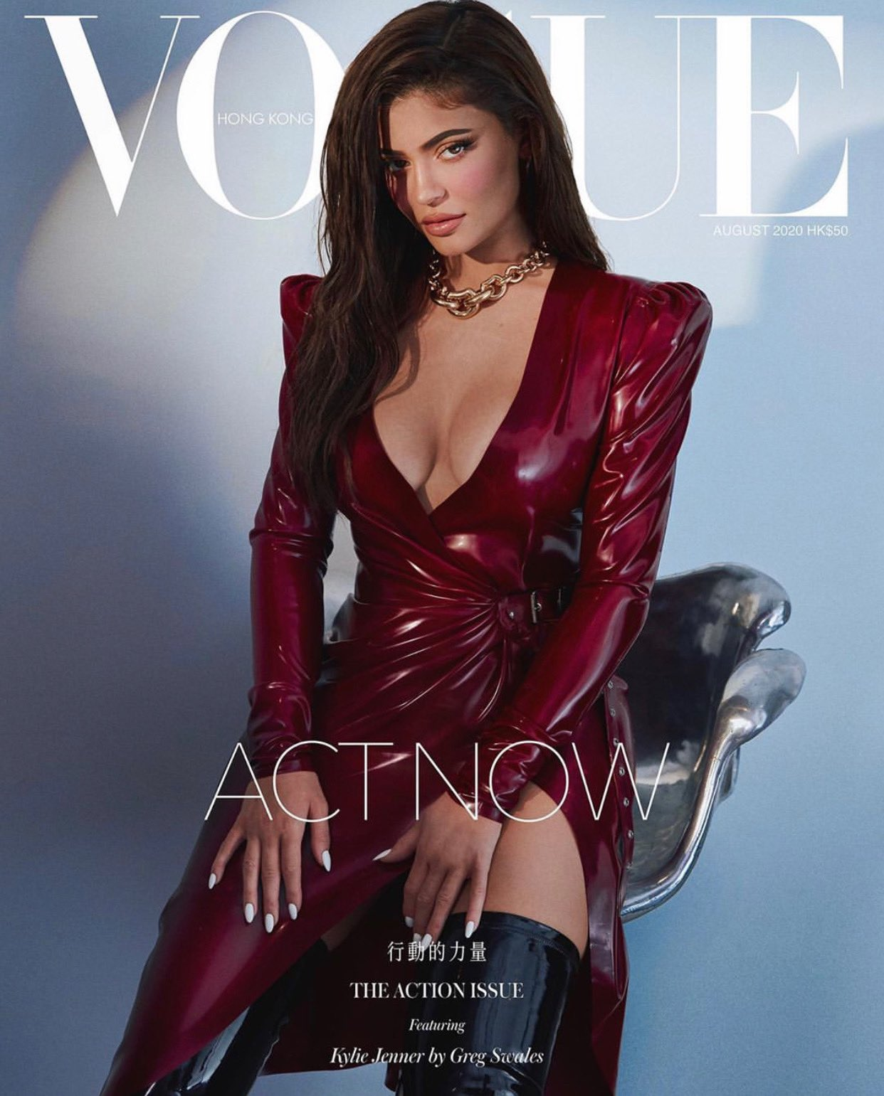 Kylie Jenner Covers The August 2020 Issue Of Vogue Hong Kong