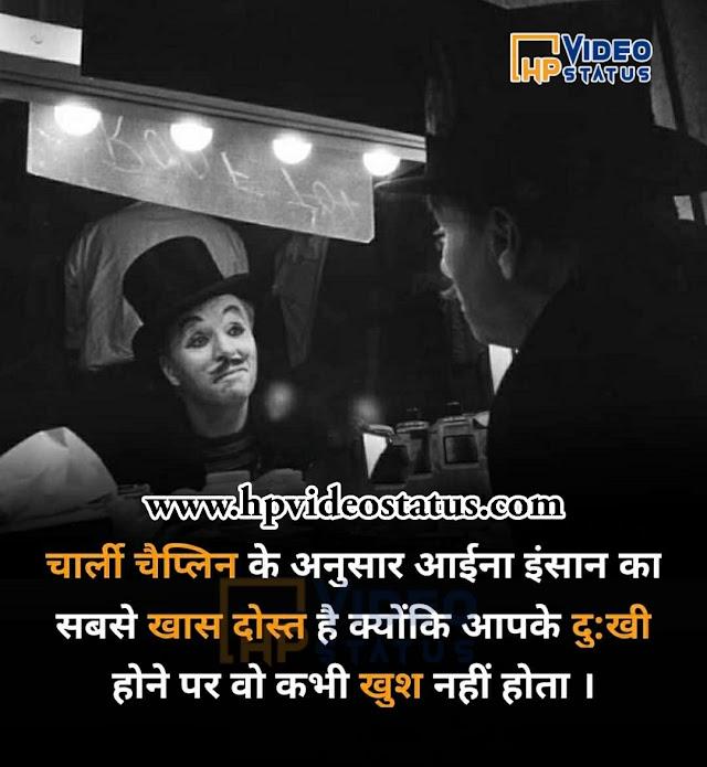 Best Hakikat Quotes | Jindgi Ki Hakikat Status | Hakikat Shayari