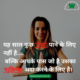 funny status in hindi फनी स्टेटस इन हिंदी
