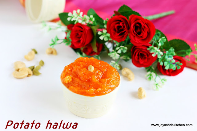 potato halwa recipe