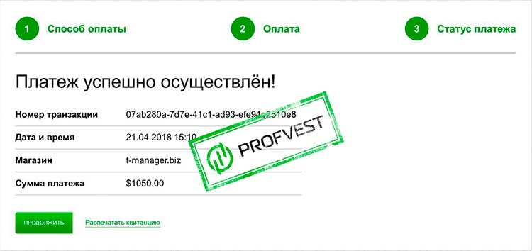 Депозит в Financial Manager